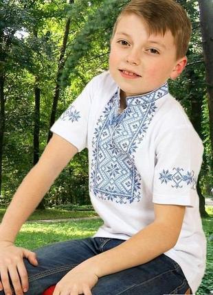 """Вышиванка  на 100% хлопке с вышивкой на рукаве из парной коллекции """"папа и сын"""""""