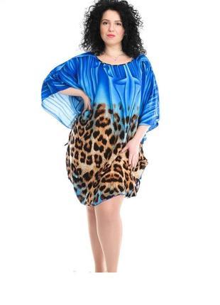 Платье  туника кимано  из натуральной лёгкой ткани штапель