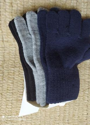 Набор перчаток 92-104