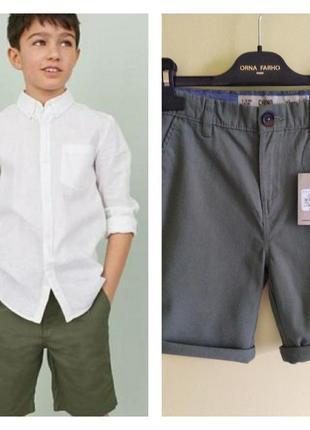 🏖 стильные фирменные шорты чиносы на мальчика 9-10 лет 🏖