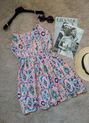 Шикарное яркое платье с пышной юбкой и открытой спинкой/сарафан