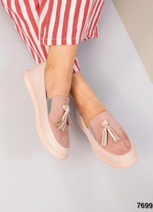 Кожаные замшевые туфли лоферы