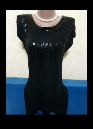 Платье нарядное эффектное классическое р 46-48