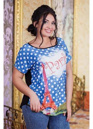 Стильная женская футболка в больших размерах