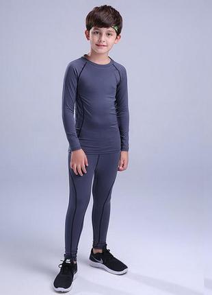 Термобелье для детей gray  (2537)