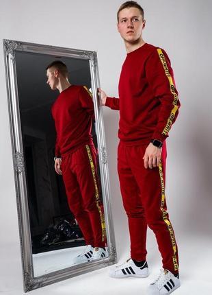 Красный спортивный костюм off white