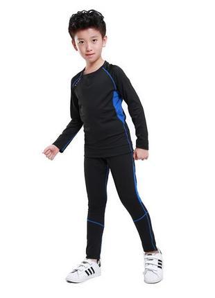 Детское термобелье kyou black/blue (2510)