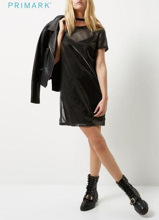 Новое прозрачное платье в сетку с металлическим отливом primark