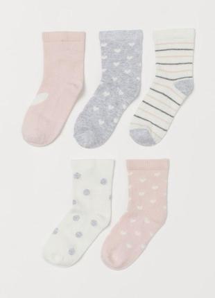 Носки hm для дівчинки