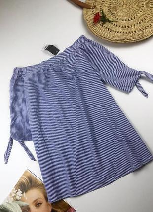 Блуза в полоску с открытыми плечами
