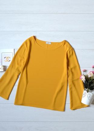 Стильна блуза papaya