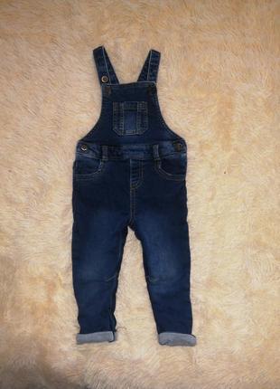 Джинсовый комбинезон джинсы штаны