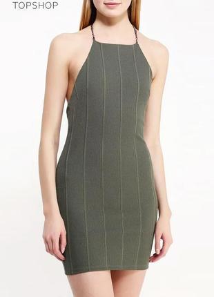 Новое хаки платье с цепями шлейками topshop