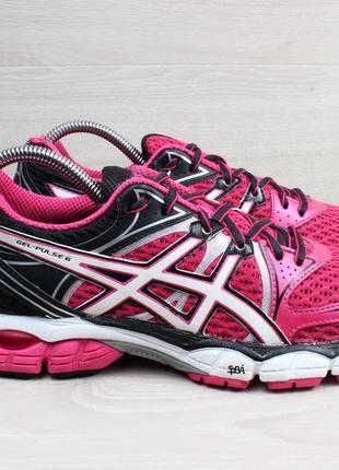 Спортивные кроссовки asics gel pulse 6 оригинал, размер 41 - 41.5