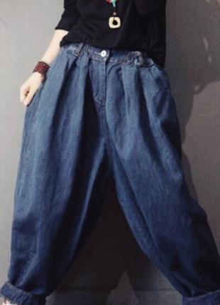 Широкие джинсы шаровары алладины италия