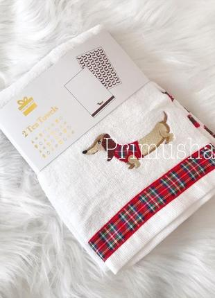 Primark полотенца