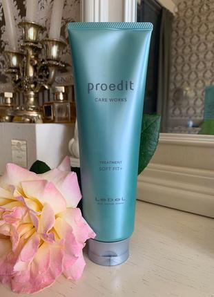 Lebel proedit hair treatment soft fit plus — маска для увлаажнения волос