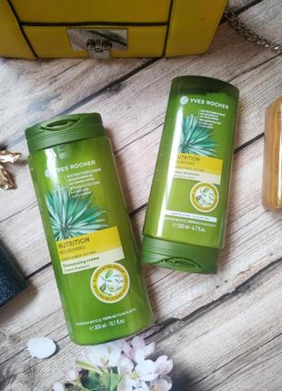 Набор для волос питание и шелковистость: шампунь + бальзам