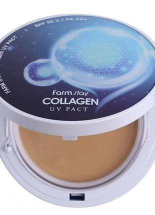 Пудра с коллагеном со сменным блоком №13 farmstay collagen uv pact spf50+ pa+++