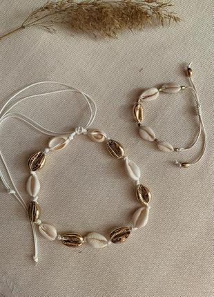 Комплект украшений из ракушек каури - чокер колье и браслет