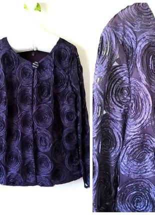 Роскошный пиджак с набивными цветами блейзер жакет