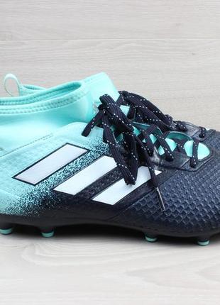 Футбольные бутсы с носком adidas оригинал, размер 41 - 42 ( ace 17.3 fg)