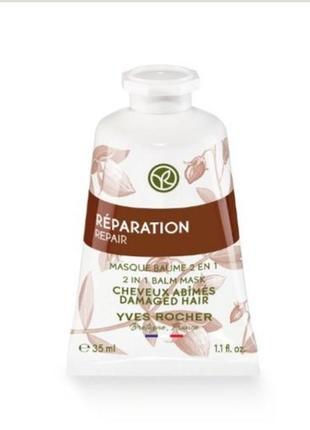 """Маска-бальзам для волосся """"живлення та відновлення"""" ів  роше"""