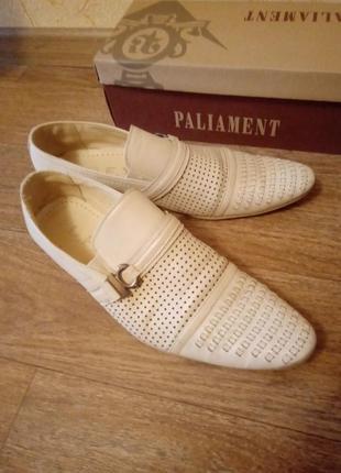 Туфли мужские легкие торг