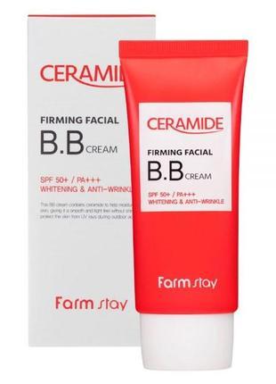 Осветляющий bb крем с керамидами farmstay ceramide firming facial bb cream spf 50+/pa+++