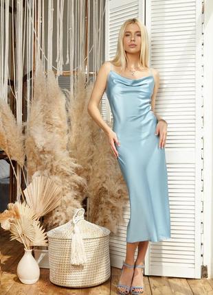 Шёлковое платье-комбинация в бельевом стиле