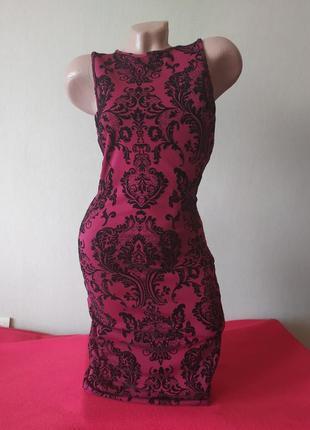 Офигенное платье,сарафан без рукавов