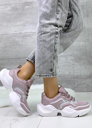 Новые шикарные женские сиреневые  кроссовки кросівки