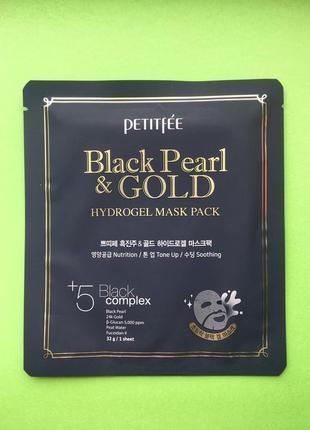 Гидрогелевая маска с черным жемчугом и золотом petitfee black pearl & gold hydrogel mask