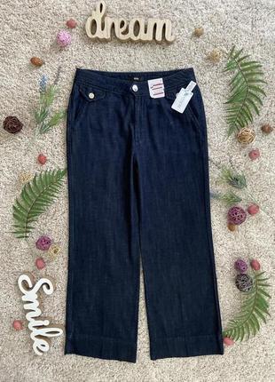 Актуальные широкие брюки джинсы палаццо №580