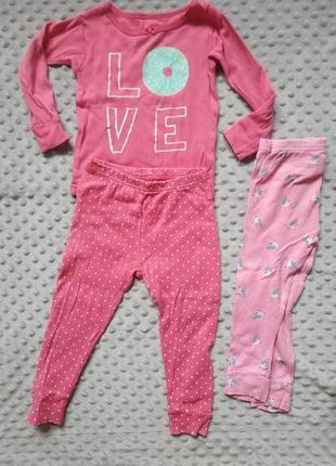 Піжама піжамка пижама