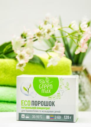 Безфосфатный порошок green max 120 гр. пробник