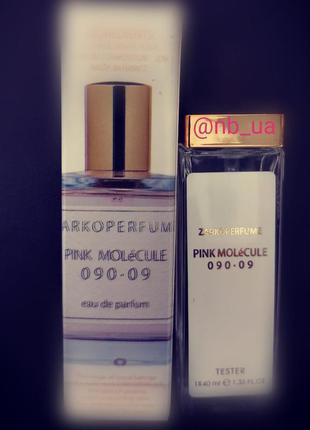 Женский мини парфюм