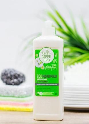 Эко молочко для очищения загрязнений green max cертификат ecocert