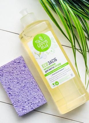 Эко-средство для мытья посуды green max, гипоаллергенное