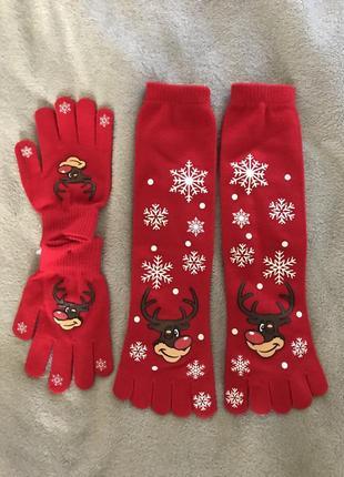 Носки на каждый палец и перчатки рождественские крассные прикольные
