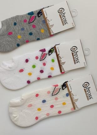 Глубокие следы носки
