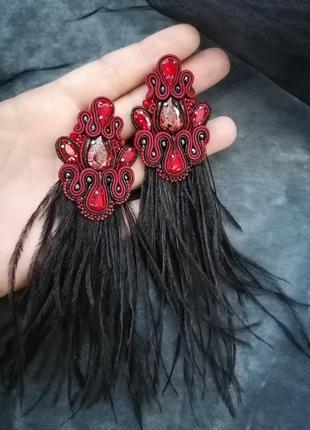 Шикарные длинные серьги кисти с натуральными перьями сутаж ручная работа
