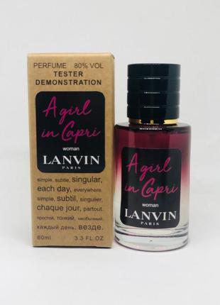 Духи парфюмерия в стиле lanvin