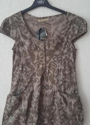 Шикарная легкая летняя блуза новая с биркой