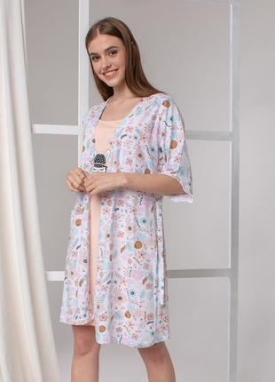 Комплект женский халат плюс ночнушка сорочка хлопок