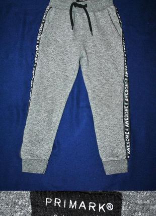 Зауженные спортивные штаны на мягкой резинке от primark р.104