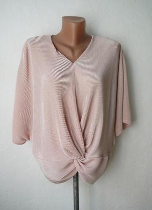 Блуза из плиссерованой гофре ткани new look
