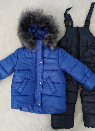 Костюм зимний куртка и полукомбинезон  4 года 104 см.