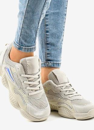 Бежеві кросівки ms525-8