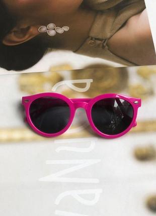 Дитячі сонцезахисні окуляри!